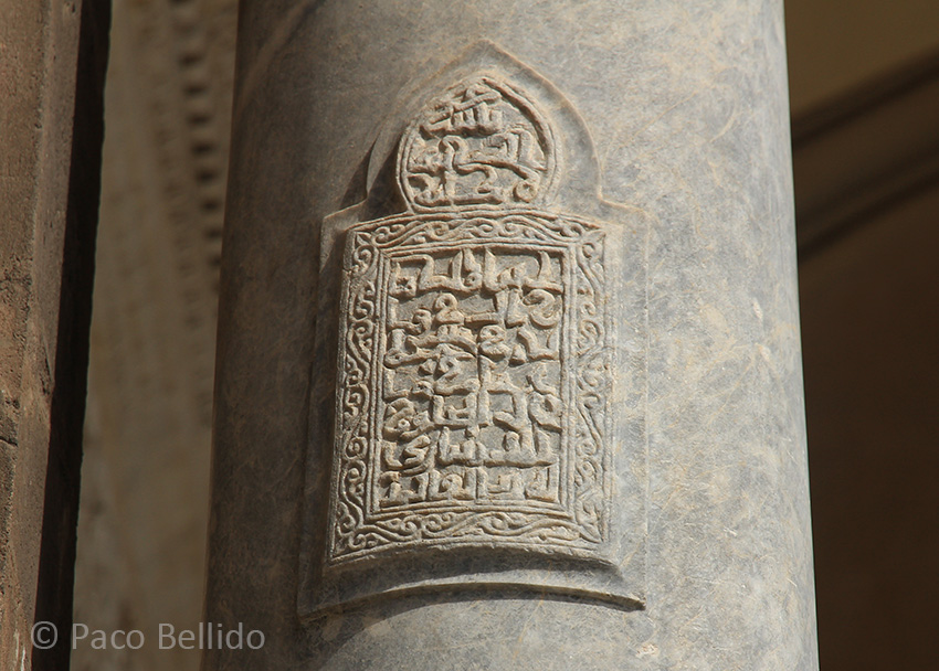 Inscripción coránica en una de las columnas de entrada de la catedral de Palermo.