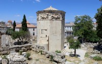 Horologion de Andrónico de Cirro.